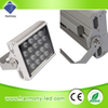 CE RoHS Outdoor 18W LED Projection Light
